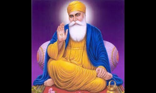 गुरु नानक देव जी ने दिखाया सात्विक व उच्च जीवन जीने का मार्ग: भैया जी जोशी