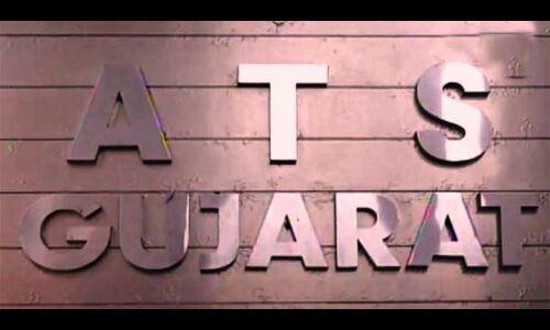 सीआरपीएफ के 10 जवानों की हत्या में शामिल माओवादी को गुजरात एटीएस ने पकड़ा