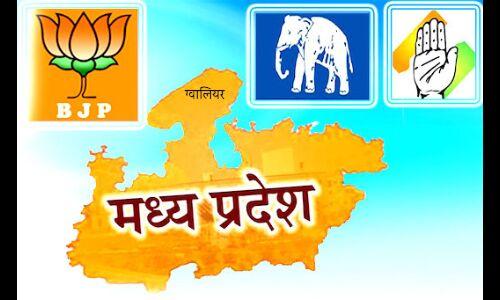 चंबल अंचल की 34 विधानसभा सीटों पर बन- बिगड़ रहे भाजपा कांग्रेस के समीकरण
