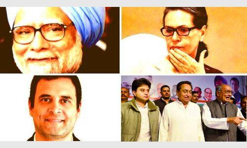 कांग्रेस का विस्फोटक सेक्युलर चेहरा चुनावों में हो रहा उजागर