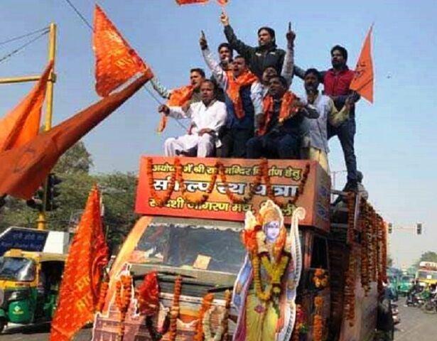 अयोध्या में भव्य राममंदिर निर्माण के लिए दिल्ली में शुरू हुई संकल्प रथ यात्रा