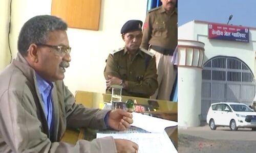 भोपाल में जुटेंगे देशभर के डीजी जेल, जेलों में सुधर और सुरक्षा को लेकर होगा मंथन