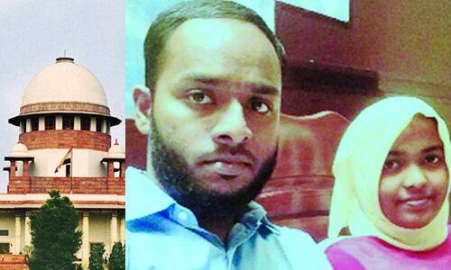 सुप्रीम कोर्ट ने केरल के लव जिहाद मामले में एनआईए की रिपोर्ट लौटाई