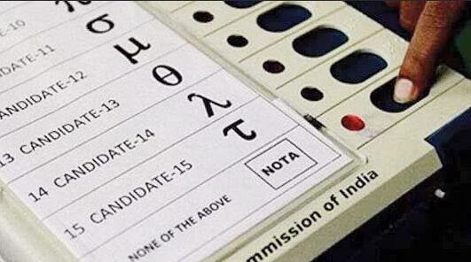 #NOTA : मप्र की 11 विधानसभा सीटें ऐसी जहाँ जीत के अंतर से ज्यादा नोटा को मिले वोट