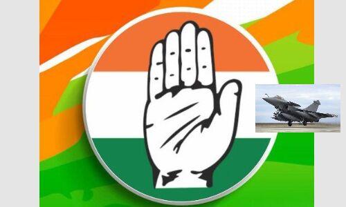 चुनाव के लिए थी कांग्रेस की राफेल उड़ान