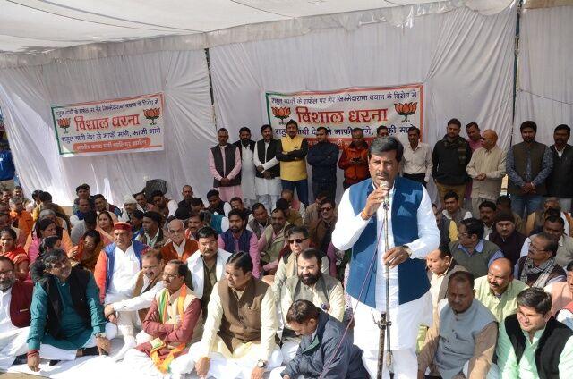 राफेल सौदा : भाजपा ने दिया धरना, राहुल से किया सवाल -  क्यों करते हैं देश की सुरक्षा से खिलवाड़ ?
