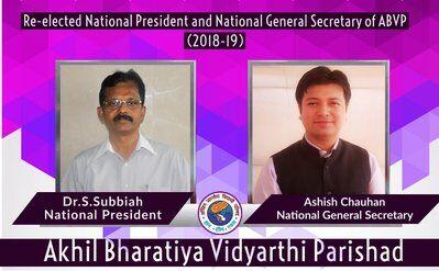 डॉ एस. सुब्बैया और आशीष चौहान को फिर से एबीवीपी की कमान