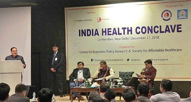 इंडिया हेल्थ कॉन्क्लेव: 75 हजार से ज्यादा लोगों ने उठाया आयुष्मान भारत योजना का लाभ