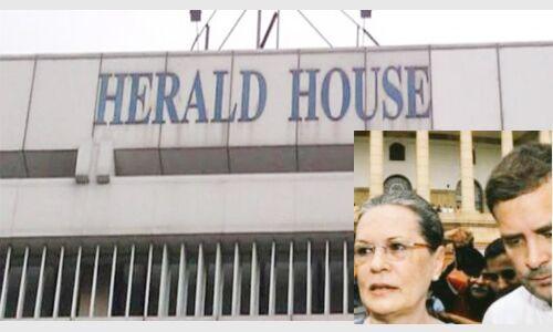 किस आधार पर 50 लाख रूपए किराया कमा रही थी कांग्रेस : रविशंकर प्रसाद