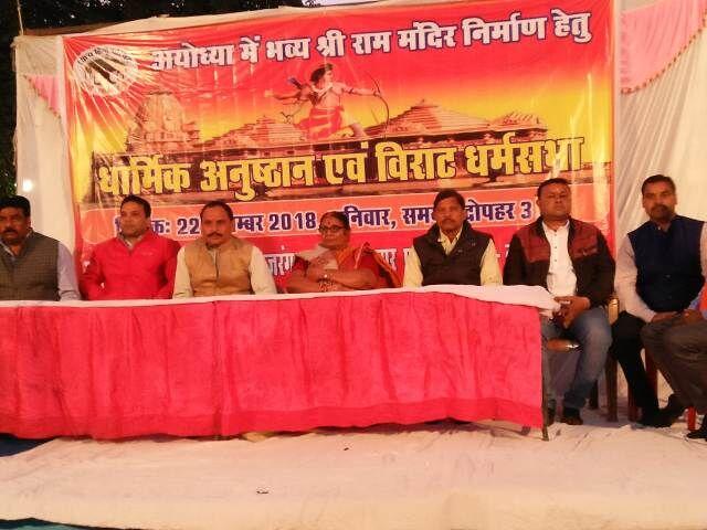 हिन्दुओं के धैर्य की परीक्षा न ले सरकार, संसद में कानून लाकर बनाए राम मंदिर: मीनाक्षी ताई