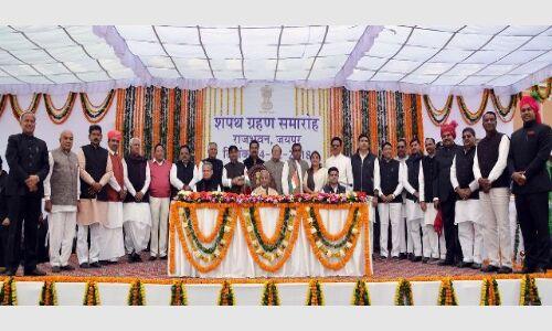 गहलोत मंत्रिमंडल का विस्तार, 23 मंत्रियों ने ली शपथ