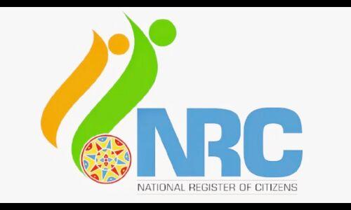 एनआरसी के फाइनल ड्राफ्ट तैयार करने की समय सीमा सुप्रीम कोर्ट ने 31 अगस्त तक बढ़ाई