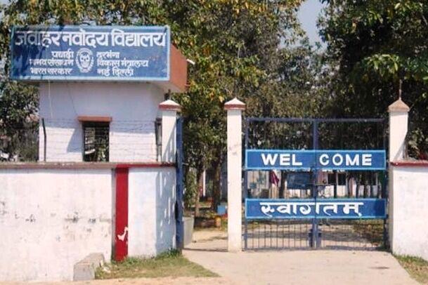 नवोदय विद्यालय में बढ़ेंगी 5 हजार सीटें, केंद्र सरकार ने दी मंजूरी