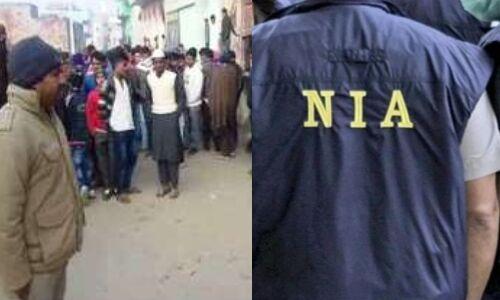 एनआईए संदिग्ध आतंकी को लेकर अमरोहा पहुंची, छापेमारी जारी