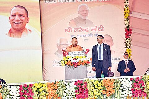 प्रधानमंत्री का ऐतिहासिक कदम है सवर्ण आरक्षण: योगी आदित्यनाथ