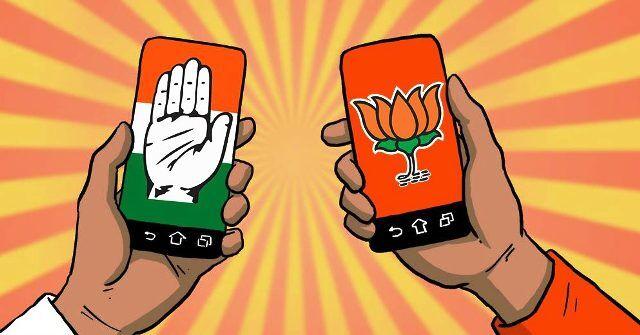 लोकसभा चुनाव के लिए भाजपा-कांग्रेस का नारा, जानें