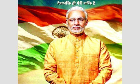 विपक्षी राजनीति को गरमाएगी प्रधानमंत्री नरेन्द्र मोदी फिल्म