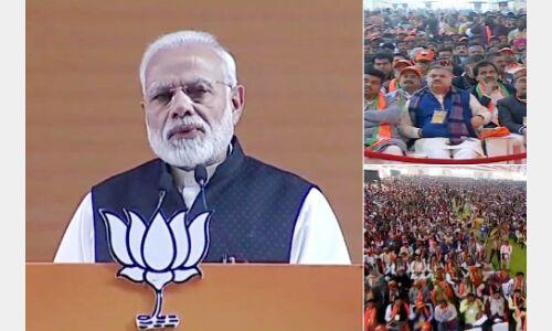 भाजपा राष्ट्रीय परिषद बैठक : राष्ट्र निर्माण के लिए बनाएं मजबूत सरकार - नरेंद्र मोदी