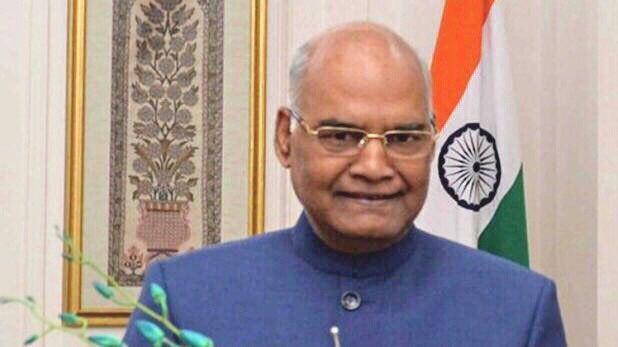 राष्ट्रपति रामनाथ कोविंद ने दी सामान्य वर्ग के गरीबों को आरक्षण देने संबंधी कानून को मंजूरी