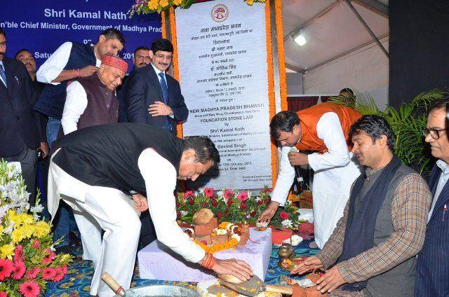 1.477 एकड़ में बनने वाले नए मध्यप्रदेश भवन का मुख्यमंत्री कमलनाथ ने किया भूमिपूजन