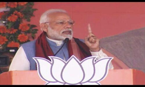 बिचौलिए इकट्ठा होकर मुझे रास्ते से हटाने में लगे हैं - प्रधानमंत्री मोदी
