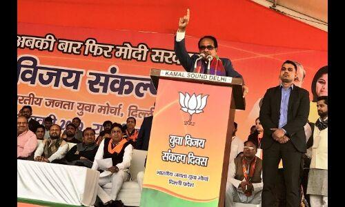 सेनापति के बिना मैदान में खड़ी है विपक्षी सेना: शिवराज सिंह चौहान