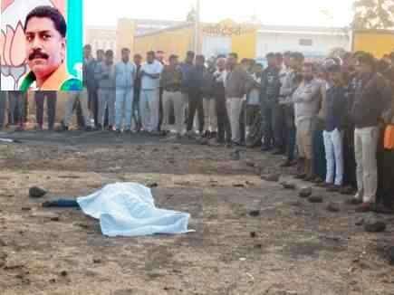 एसआईटी करेगी भाजपा मंडल अध्यक्ष ठाकरे की हत्या की जांच