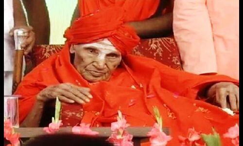सिद्धगंगा मठ के प्रमुख डॉ. शिवकुमार स्वामी का 111 वर्ष की उम्र में निधन