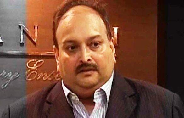 पीएनबी घोटालाः फरार मेहुल चोकसी ने छोड़ी भारतीय नागरिकता