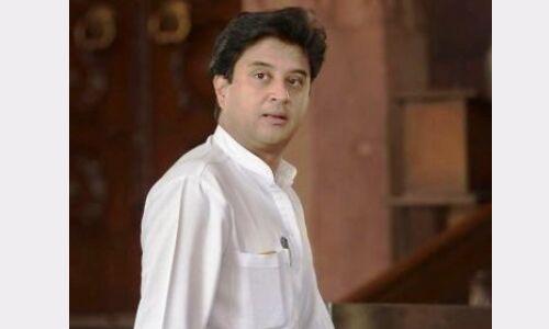 कांग्रेस : ज्योतिरादित्य सिंधिया राष्ट्रीय महासचिव नियुक्त, पश्चिमी उत्तर प्रदेश का मिला प्रभार