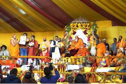 स्वामी स्वरूपानंद की धर्म संसद का निर्णय, 21 फरवरी से होगा राममंदिर का निर्माण