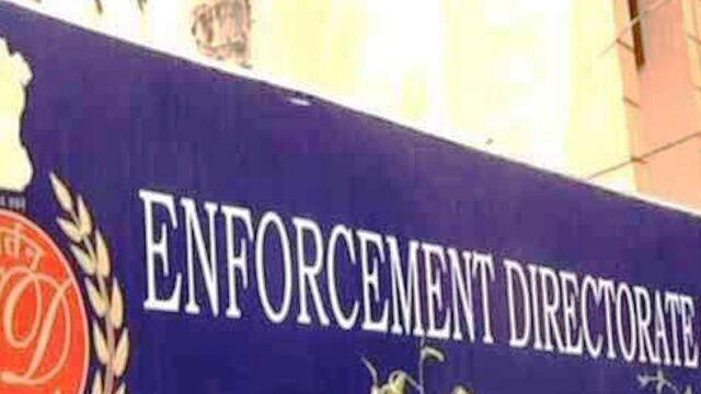 कोलकाता: 2600 करोड़ की बैंक धोखाधड़ी और हवाला कारोबार को लेकर 11 ठिकानों पर ईडी का छापा