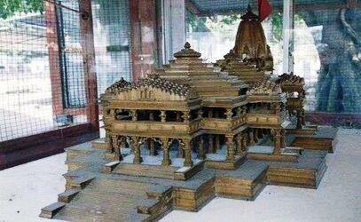 धर्म संसद : विहिप की हुंकार, जन्मभूमि पर बनेगा राम मन्दिर