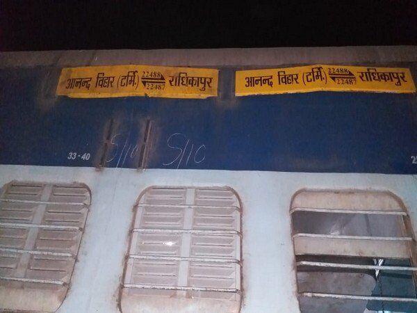 सीमांचल ट्रेन हादसा : रेलवे ने की 7 के मरने की पुष्टि, 4 गंभीर