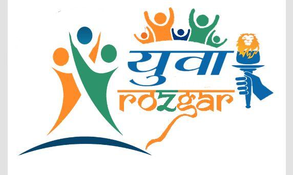 युवा स्वरोजगार प्रोत्साहन अभियान कल से