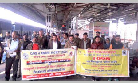 रेलयात्रियों के सफर को सुरक्षित बनाने को चलाया जागरूकता अभियान