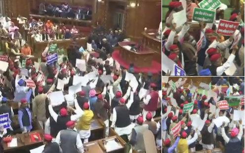 उप्र विधानमंडल सत्र में विपक्ष का हंगामा, राज्यपाल पर फेंके कागज के गोले