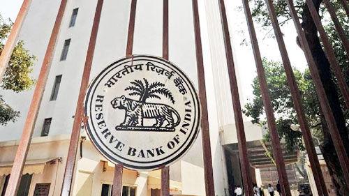 आरबीआई ने तमिलनाडु मर्केंटाइल बैंक पर लगाया 35 लाख रुपये का जुर्माना