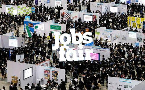 8 व 9 फरवरी को लगेगा रोजगार मेला, जानी-मानी कंपनियां होंगी शामिल