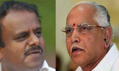 कुमारस्वामी ने येदियुरप्पा पर लगाए आरोप-प्रत्यारोप