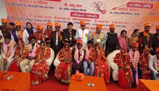 मुख्यमंत्री सामूहिक विवाह योजनान्तर्गत 214 जोड़ों का विवाह सम्पन्न