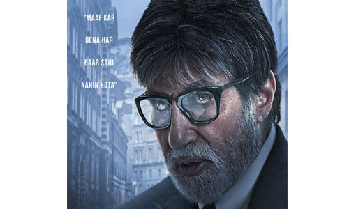 8 मार्च को बदला लेंगे अमिताभ बच्चन