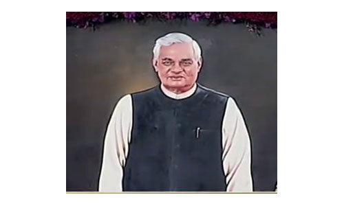 संसद के सेंट्रल हॉल में पूर्व प्रधानमंत्री अटल बिहारी वाजपेयी की लगी तस्वीर