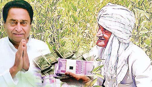 आचार संहिता के फेर में फंसेगी किसानों की पेंशन