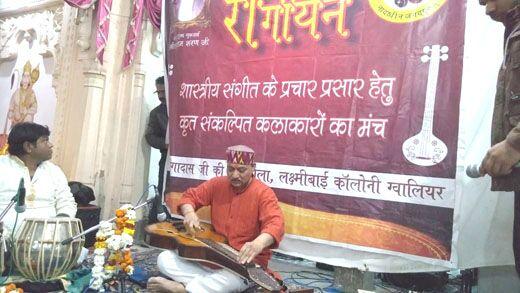 रागायन में डॉ. पावगी ने बिखेरा अपने गिटार वादन का जादू