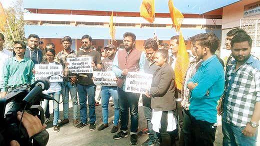 माखनलाल विश्वविद्यालय के राजनीतिकरण के विरोध में विद्यार्थी परिषद ने किया प्रदर्शन