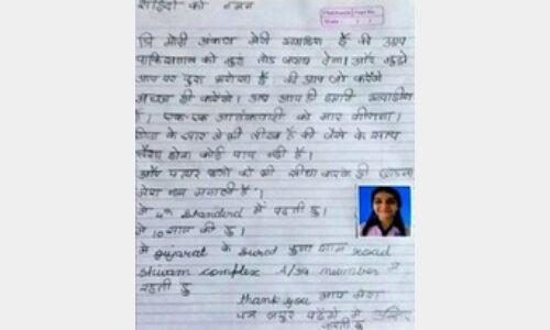 चौथी कक्षा की बच्ची ने प्रधानमंत्री को लिखा पत्र, कहा- पाकिस्तान को दें मुंहतोड़ जवाब