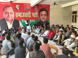 सपा ने बूथ प्रभारियों को दिए चुनाव में जुट जाने के निर्देश
