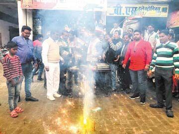 फागुन में शहरवासियों ने मनायी दीपावली