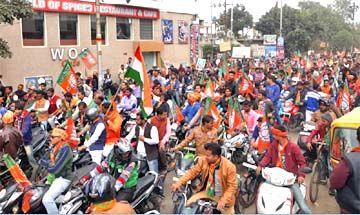 भाजपा कार्यकर्ताओं ने निकाली विजय संकल्प रैली